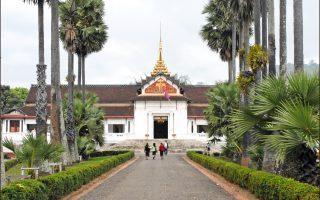 Kings Palace Museum