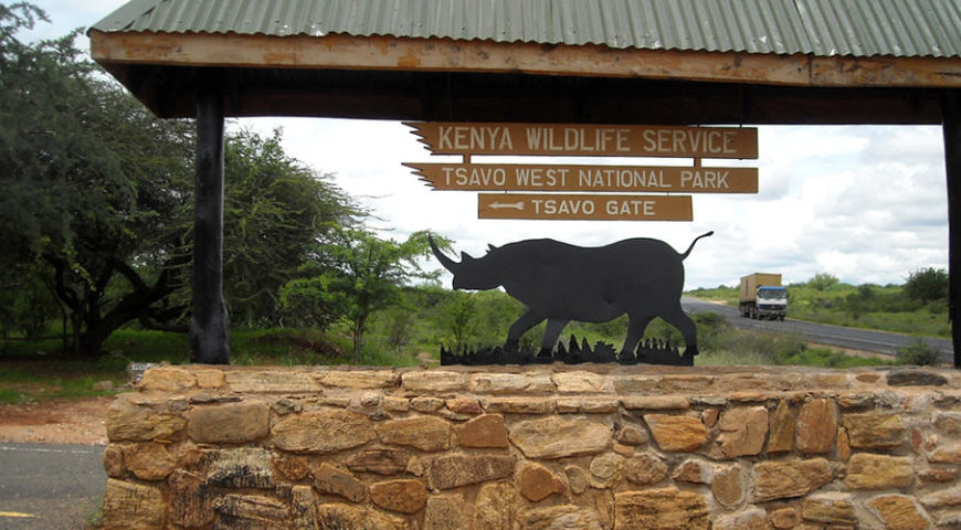 Airstrips and entrance gates in Tsavo west national park